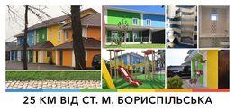 Оренда будинків townhouse дом аренда таунхаус Борисполь Киевская обл