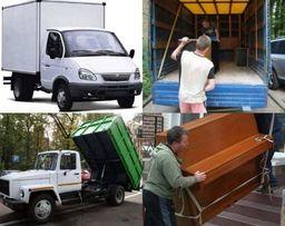 грузчики грузоперевозки мебели вывоз мусора экскаватор демонтаж достав