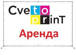 Фотозона в аренду Киев. Печать баннера. Пресс Волл, Бренд Волл