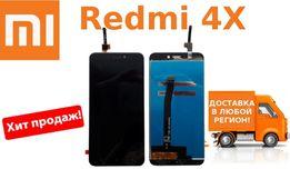 Дисплей Xiaomi Redmi 4x/ 4pro/ 4A/ mi 4/ mi 4c/ mi 4i/ mi 4s/ Note 4x
