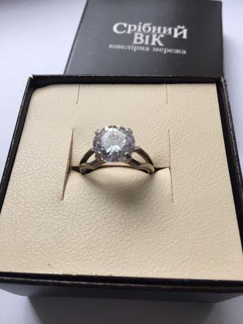 Серебренное кольцо с камнем Днепр - изображение 2