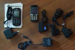 Мобильный телефон + зарядки