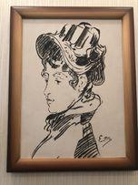 Картина холст, копия Мане « Портрет мадам Жюль Гийме «Парижанка»