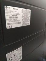 "Плазма LG 50"" Pk760"