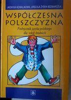 Współczesna Polszczyzna dla szkół średnich język polski