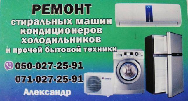 Ремонт стиральных машин Макеевка - изображение 2