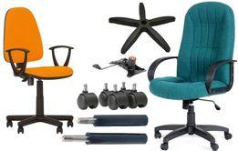 Ремонт компьютерных кресел и стульев