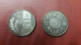 Олімпійські монети 1996 р.