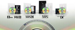 Оцифровка видеокассет. Швидко, якісно, дешево.