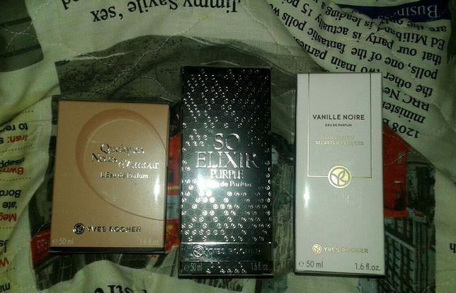 Продам парфюмированную воду Yves Pocher запечатанные