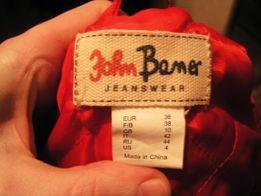 Демисезонная куртка John Baner