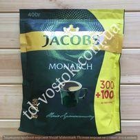 Кофе Якобс 400 Монарх (250, 120, 60, 35, стик, 3в1)