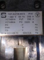 Автоматичні вимикачі А 3726 радянського часу
