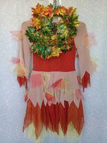 Маскарадный костюм Осень.