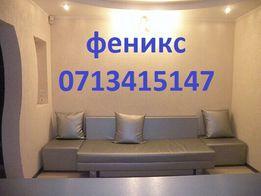 0713415147 студия в центре на ЦУМе