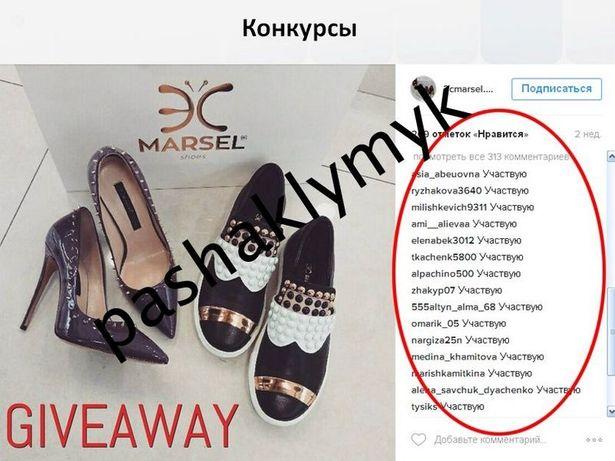 Раскрутка в фейсбуке, facebook (реклама, продвижение) Киев - изображение 6