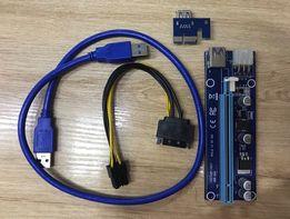 Райзер Riser PCI-E 6pin 12v USB 3.0 - 60см