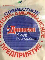 Советский кулёк( вес до 3кг)