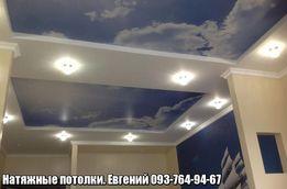 Натяжной потолок. Цена и ассортимент. Натяжные потолки.