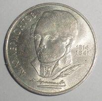 Юбилейный рубль (Лермонтов) 1989