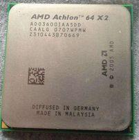 Процессор для сборки майнинг фермы AMD Athlon 64 x2 3600+ с куллером
