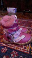 Продам зимние сапожки для девочки