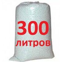 Пенопластовые шарики для кресла мешка, наполнитель для кресло мешок