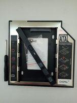 Optibay (оптибей, caddy) второй hdd,sdd в ноутбук вместо dvd привода.