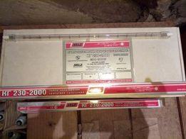Лампа галогенная кг 220 2000W