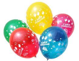 Шарики с гелием, воздушные шары доставка по дарницкому району