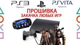 прошивка любой Playstation3 PS3