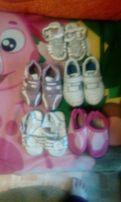 Продам одним лотом детскую обувь