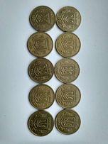 Монеты 1 гривна 2001 г.15шт(цена за все).
