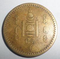 Монета 5 менге. Монголия. 1937 год