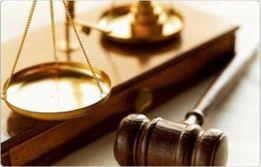 Юрист, адвокат, юридичні послуги, юридична консультація