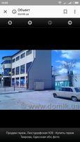 Продам каменный гараж дюк Люсдорфская дорога 92 В