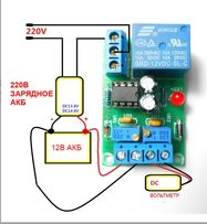 Контроллер 12в Аккумуляторов