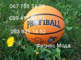 Мяч баскетбольный Profi размер 7 классика баскетбольний м'яч