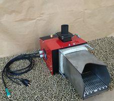 Пеллетная горелка с подвижными колосниками ALTAIR 30кВт.