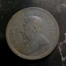 1892 ZAR Penny - Mint state condition is at R12000