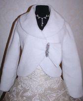 свадьба,шубка,болеро р,46-48