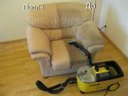 Химчистка на дому,Киев,обл! ковров, диванов, матрасов, мягкой мебели.