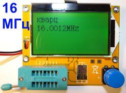 Т4 РУС. прошивка 1.13к 1.14к 16МГц измеритель тестер ESR, LCR метр M32