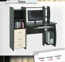 """Компьютерный стол """"Лира"""""""