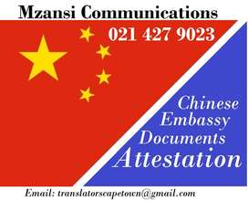 authenticate documents for china