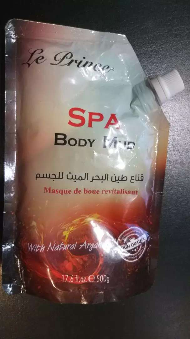 Deadsea Spa body mud 0