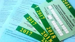 Автострахование, Автоцивилка, зеленая карта, медицинское страхование