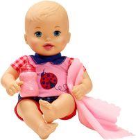 Кукла пупс Little Mommy Baby So New Baby Doll