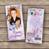 Фото открытки, портфолио в детский сад...