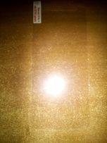 Защитное стекло Oukitel K7, K10000